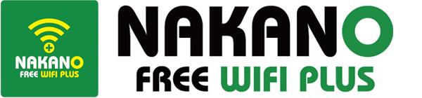 公衆無線LAN(Wi-Fi)